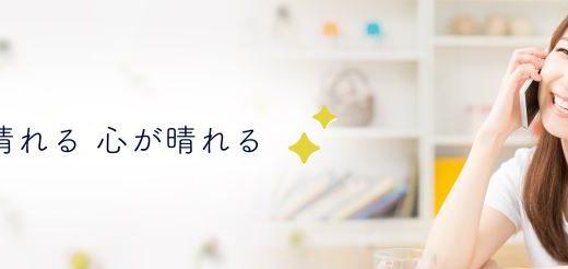 電話占いロバミミ|恩慈うらら(おんじうらら)先生の口コミ【大人気】